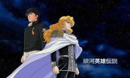 Legend of The Galactic Heroes, le Space Opéra à la japonaise