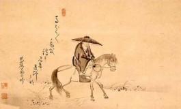 Un peu de poésie japonaise : du Tanka au Haïku