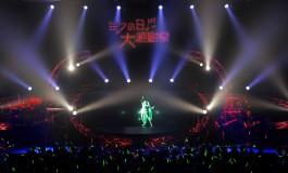 Connaissez-vous le phénomène Vocaloid ?
