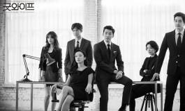 Les tendances K-Dramas 2016