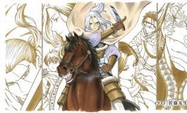 Arslan, légende persane venue du Japon