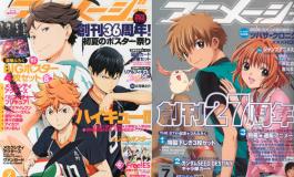 L'arnaque Anime Grand Prix : quand le marketing devient foireux
