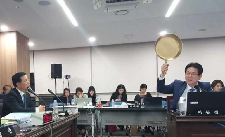 PUBG tape l'incruste à l'Assemblée Nationale coréenne